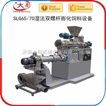 海水養殖飼料生產機械