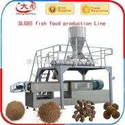 SLG85-观赏鱼饲料加工设备