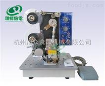 HP-241B电动色带打码机