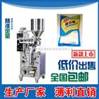 DK-320A供应白砂糖包装机 全自动食品颗粒粉末大米杂粮分装机 自动包装机
