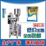 供应白砂糖包装机 全自动食品颗粒粉末大米杂粮分装机 自动包装机