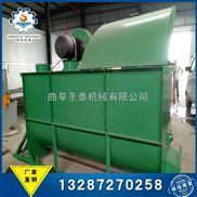zcl-2-饲料自吸式粉碎搅拌机