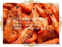 山东立威厂家供应对虾烘烤设备