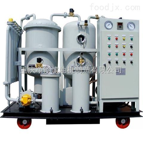 除大水滤油机,高效除大水滤油机