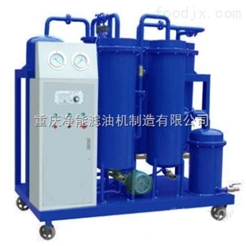 齿轮油滤油机,高粘度滤油机,复合式滤油机