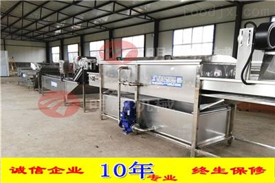 MCQXJ-4水果玉米喷淋清洗机生产厂家春笋清洗流水线
