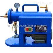 手提式滤油机,小型滤油机,抽油加油机