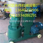 广东省顺德KL200型养殖饲料成型机 顺德养殖龟饲料颗粒机