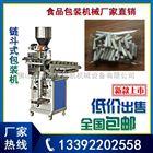 DK-320B厂家供应家具木梢包装机,各种规格螺丝包装机,混合型螺丝包装机
