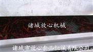 FX-1000-红辣椒专用烘干机