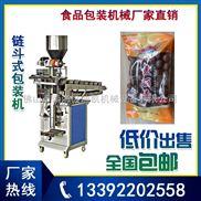 厂家直销 巧克力豆包装机 咖啡豆包装机器 巧克力豆颗粒封口机