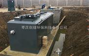 一體化屠宰廢水處理設備選型