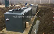 一体化屠宰废水处理设备选型