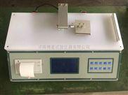 纸张纸板摩擦力测试仪