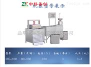 连云港豆腐干机 全自动仿手工豆腐干机价格 中科豆制品设备厂家直销 终身服务