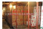 水果保鲜冷库设计、水果冷库建造造价、水果冷库安装、故障维修