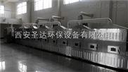 微波果汁飲品殺菌技術-流水線作業設備