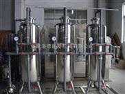纯净水反渗透机组