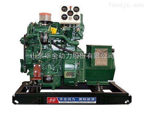 hq15kw-小型15kw玉柴船用发电机组