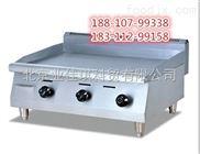 西餐电热扒炉厂家|半平半坑电热扒炉|燃气做手抓饼的机器|全电炸扒一体机