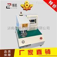 NPD-D-电子耐破强度试验机--济南精基