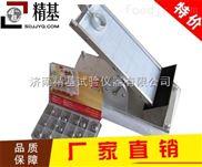 CNY-1-防伪标签初粘性测试仪CNY-1出售