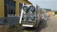 HG-3-中药材烘干机厂家