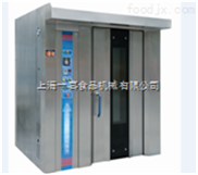上海一喜YKZ-100 32盘燃油挂钩式热风旋转烤炉