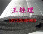 橡塑海绵板生产厂家