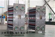 安徽、上海不銹鋼換熱器廠家