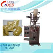 厂家供应全自动液体包装机