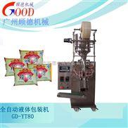 专业生产全自动液体包装机