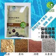 桂林哪兒有賣木薯渣飼料發酵劑