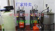 山东生物制药灭菌罐灭菌锅灭菌器安装燃气蒸汽发生器100公斤节能环保
