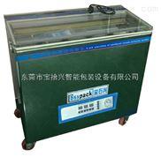 东莞 大米 海鲜 干货 茶叶 智能真空包装机