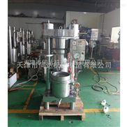 新型商用中小型液压全自动榨油机花生油压榨机