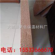 潍坊真金保温板 外墙专用新型保温材料