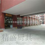 惠州廚具工程有限公司,廚房設備工程,不銹鋼廚房設備