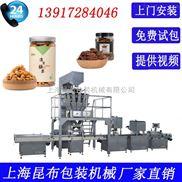 薯片灌装包装生产线