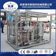 果汁調配殺菌系統板式殺菌機高溫瞬時滅菌設備