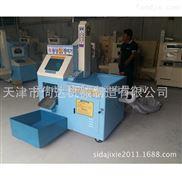 韩国进口中小型商用多功能糙米机全自动水稻加工设备