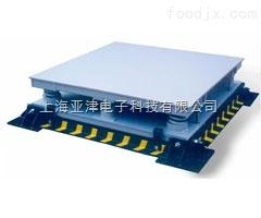 三层缓冲电子地磅上海亚津厂家直销