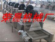 平带式风干机   沥水沥油烘干机