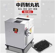 江西贛州新型不銹鋼高效制丸機 食品醫藥