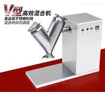 广州食品级V型饲料混合机直供