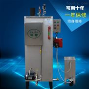 旭恩80KG燃油蒸汽发生器全自动家用甲醇采暖柴油小型商用蒸气锅炉