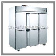 旭眾冷柜商用酒店廚房立式奶茶不銹鋼冰柜冷凍冷藏柜冰箱