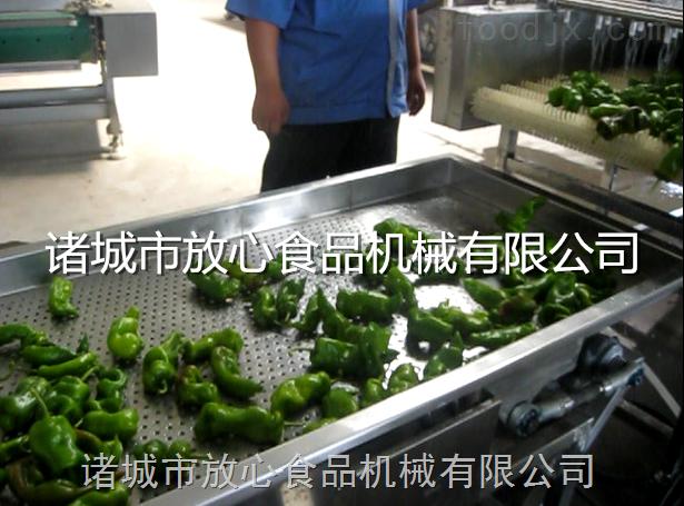 辣椒净菜设备