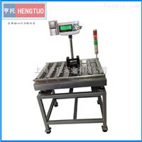 工业滚筒电子秤 50kg电子滚筒台秤