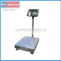 50kg打印小票电子台秤 打印称重磅单电子称 100公斤打印台秤